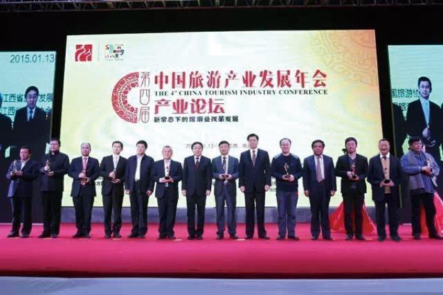 李海锋当选中国旅游产业影响力十大领军人物